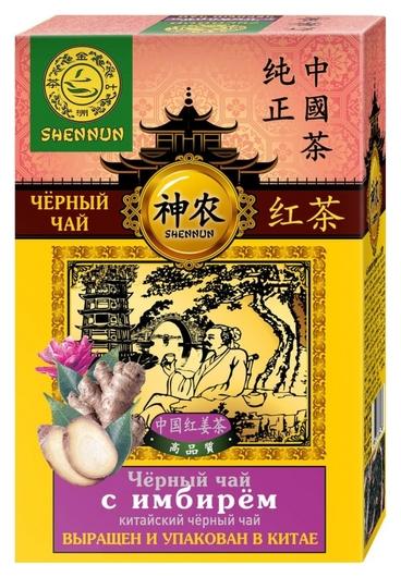 Чай Shennun черный с имбирем листовой, 100г 13087  Shennun