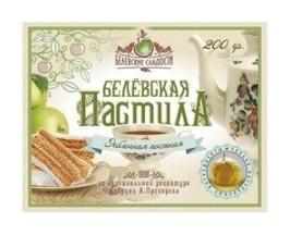 Пастила яблочная постная, 200 гр.  Белёвские сладости