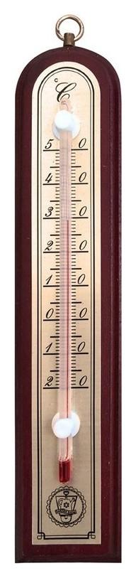 Термометр комнатный, красное дерево 188x39мм, 466112  Gardenshow