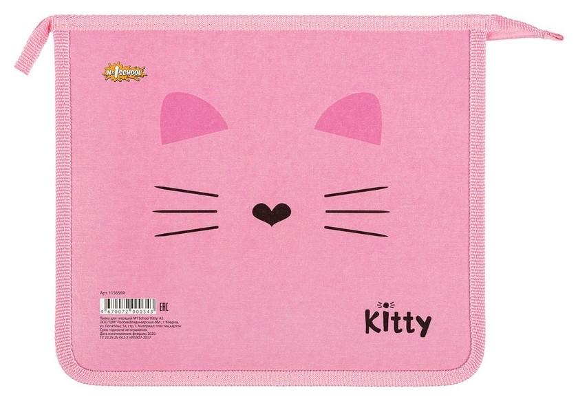 Папка для тетрадей №1school Kitty А5 на молнии, пластик/лам.картон,пт-715  №1 School