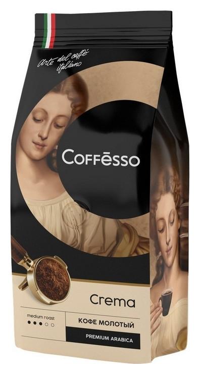 Кофе Coffesso Crema молотый, 250г 15184  Coffesso