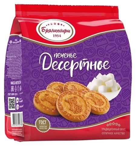 Печенье десертное брянконфи, 250г  Брянконфи
