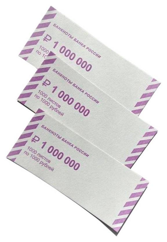 Накладка для упаковки денег ном.1000 руб.,1000шт/уп(Сумма цифрами) (нов.об)  NNB