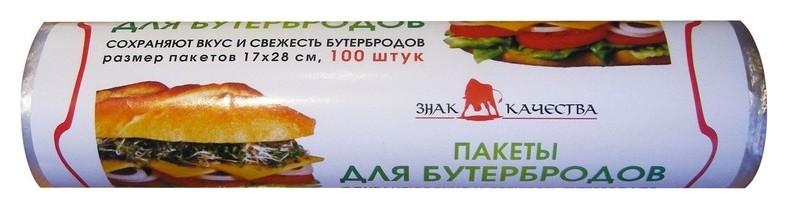 Пакет фасовочный ПНД 17х28см 100шт./уп.для бутербродов  Знак качества
