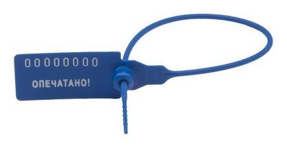 Пломба пластиковая номерная, одноразовая, 330мм,синие,500шт/уп  NNB