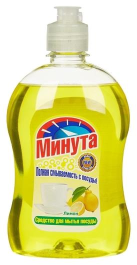 Средство для мытья посуды минута лимон 500мл  Минута