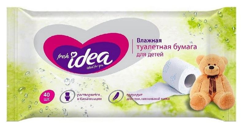Бумага туалетная влажная Fresh Idea детская 40шт/уп, гипоаллергенная  Fresh idea