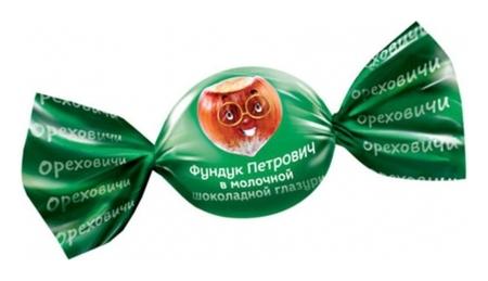 Конфеты фундук петрович в шоколадной глазури, 500г ос703  Озерский сувенир