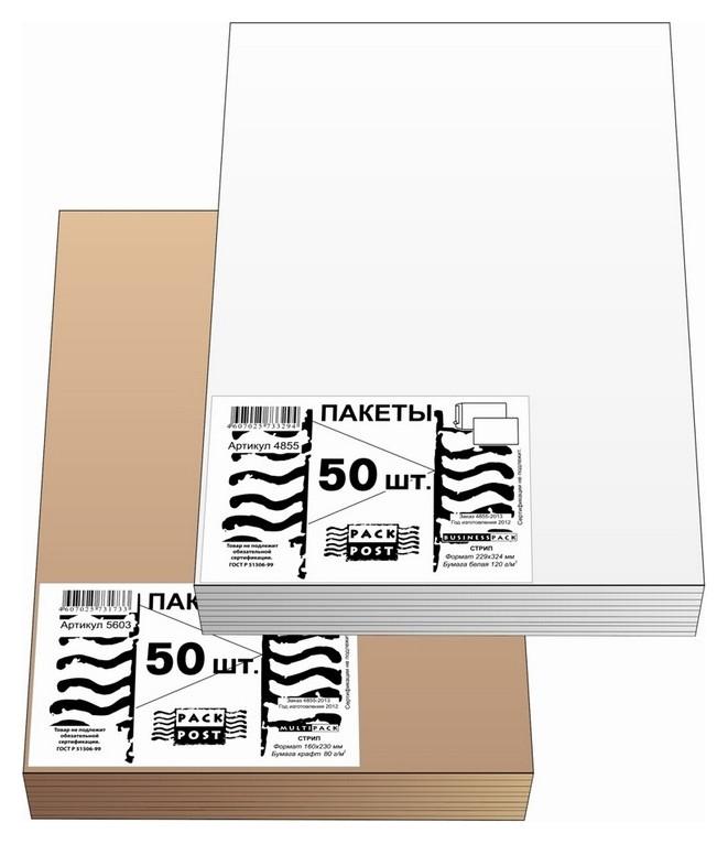 Пакет белый С5 стрип Businesspack160х230 80г 50шт/уп/4703  Businesspack