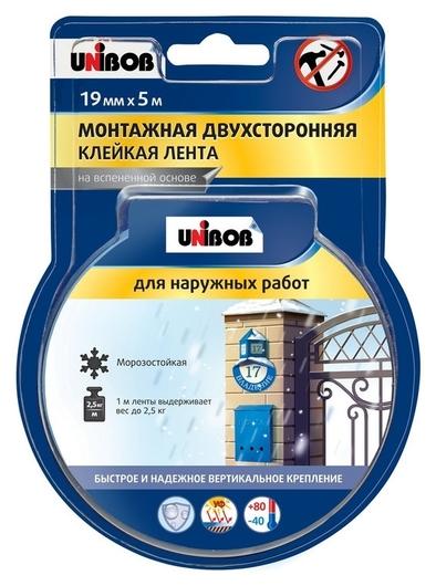 Клейкая лента двухсторонняя 19мм х 5м для наружных работ Unibob  Unibob