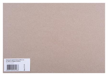 Картон для художественных работ 210х300 2000г/м арт-техника 57219  Арт-Техника