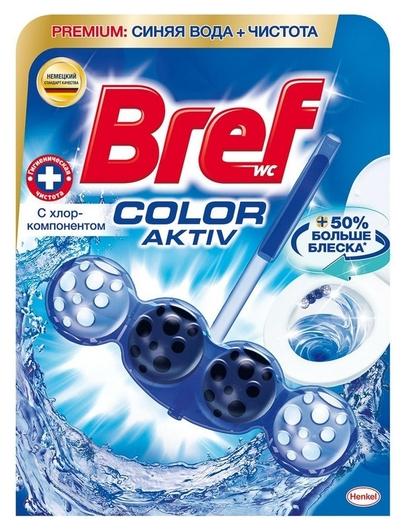 Блок для унитаза гигиенический бреф Блю колор актив премиум с хлор-комп50г  Bref