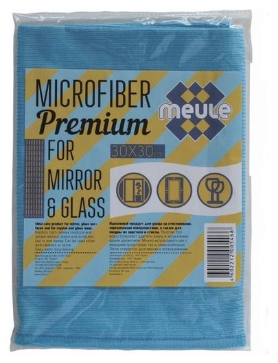 Салфетка Meule Premium из микрофибры(30х30) для стекол и зеркал  Meule