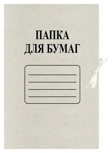 Папка с завязками немелованная Attache Economy 100 шт/уп.пакет  Attache
