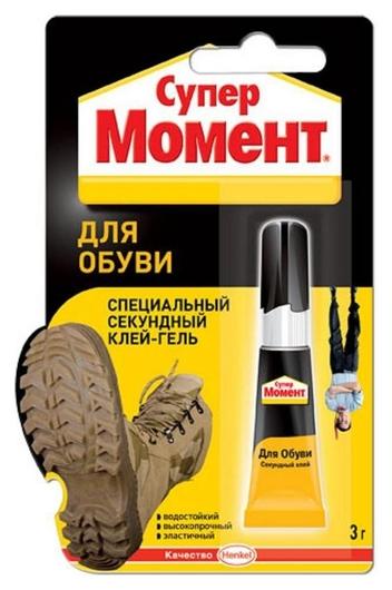 Клей момент секундный для обуви 3г, (1694871) Момент