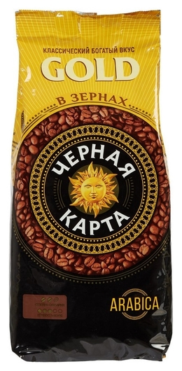 Кофе черная карта Gold в зернах, 1кг  Черная карта
