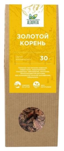 Чай Altavita золотой корень (Родиола розовая) травян., 30г  Altaivita