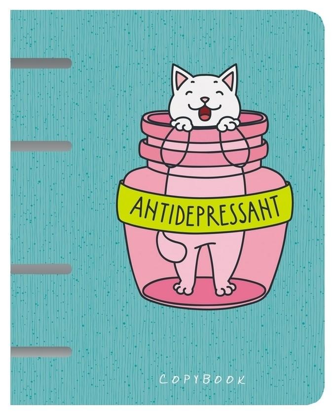 Тетрадь общая а5,120л,кл,кольца(Смен.бл) пушистый антидепрессант пбл1204771  Канц-Эксмо