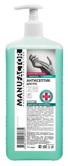 Профхим антисептик кожн. жидк для дезинфекции рук,спирт 70% Manufactor,1л_доз  NNB