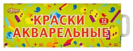 Краски №1school отличник 12цв аквар б/кист картон  №1 School