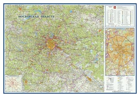 Настенная карта московская область 1:270тыс.,1,57х1,07м.  Атлас принт