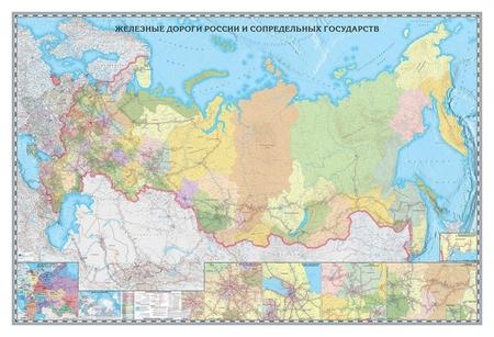 Настенная карта железных дорог россии и сопред.госуд.1:3,64млн.,2,34х1,56м.  АГТ Геоцентр