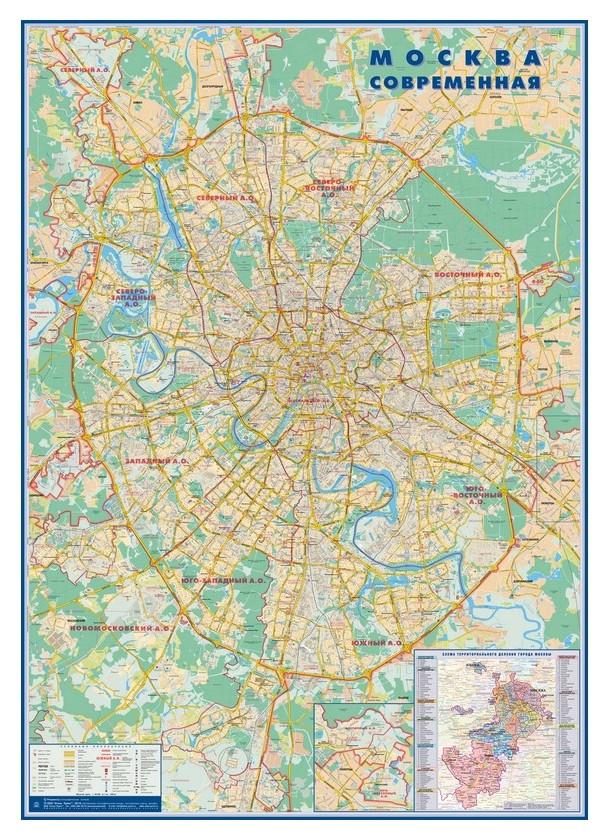 Настенная карта москва современная 1:26 тыс.,1,43х2,02 м, матоваяламинация  Атлас принт