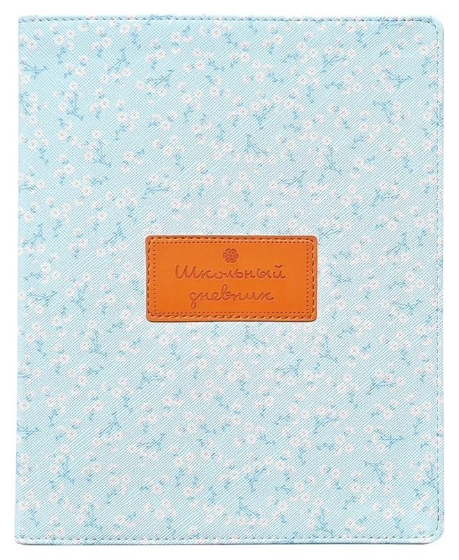 Дневник школьный для ст.клас. Besmart интегр., А5 48л,joli, голубой N1908  Be smart
