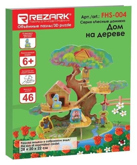 Сборная модель деревянная Rezark серия лесные домики Дом на дереве, Fhs-004  Rezark