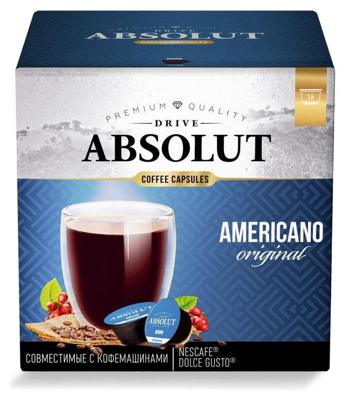 Кофе в капсулах Absolut Drive Americano Original (Dg), 16кап/уп  ABSOLUT
