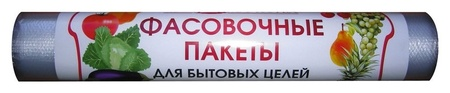 Пакет фасовочный ПНД 24х37см 100шт./уп.для бытовых цел  Знак качества