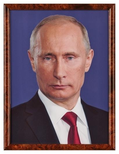 Портрет путин в.в., 30х40  АГТ Геоцентр