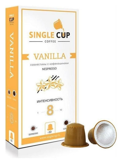 Кофе в капсулах Single Cup Vanilla 10x9г  Single Cup coffee