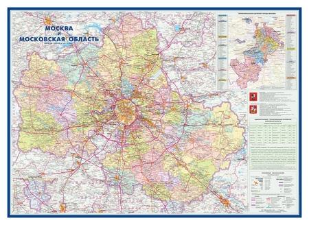 Настенная карта москва и московская область админ.1:280тыс.,1,43х1,02м.  Атлас принт