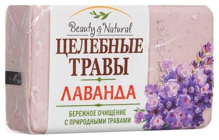 Мыло туалетное целебные травы 160гр лаванда  Nefis Cosmetic