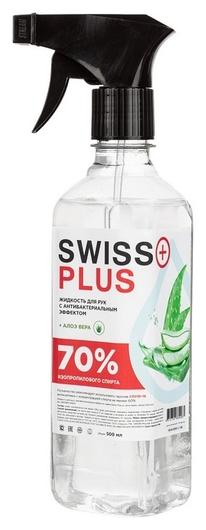 Антисептик кожный Swiss Plus, спиртовой 0,5 л, дозатор-распылитель  Swiss Plus