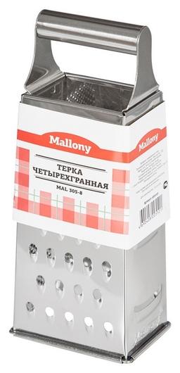 Терка Mallony 4-х гранная MAL 305-8 965003  Mallony