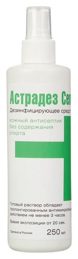 Антисептик кожный астрадез септ 250 мл, без спирта ут000003067  Астрадез