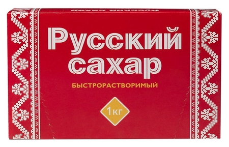 Сахар рафинад русский 1кг  Русский сахар