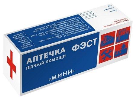 Аптечка индивидуальная фэст мини (Пластик)  Фэст