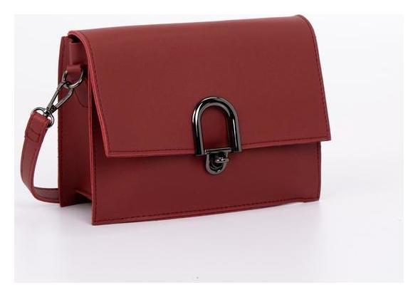 Сумка женская, отдел на клапане, наружный карман, длинный ремень, цвет бордовый NNB