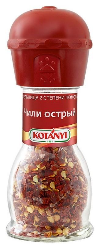 Мельница Kotanyi чили острый 35г  Kotanyi