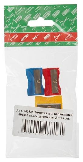 Точилка для карандашей 401005 цв.менте, 3 шт.в уп.  NNB