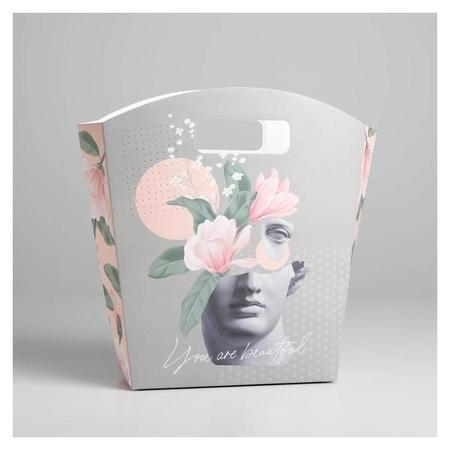 Пакет подарочный You Are Beautiful, 26 × 28 × 8 см