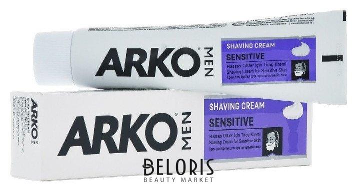 Купить Крем для лица Arko, Крем для бритья Sensitive , Турция