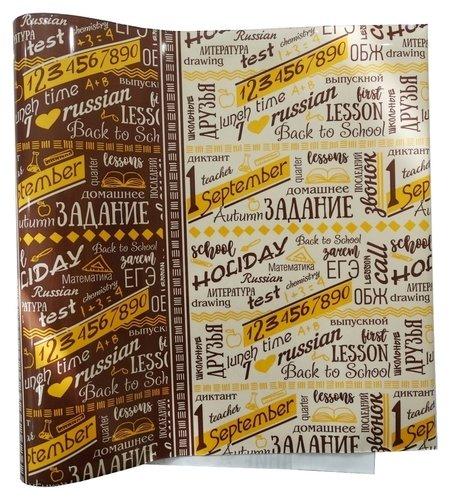 Обложка тетрадей и дневников в мягком переплете тд-color,208x400  NNB