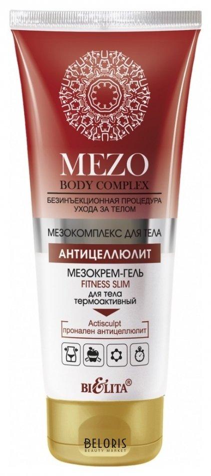 Купить Крем для тела Belita, Мезокрем-гель FITNESS SLIM для тела термоактивный, Беларусь