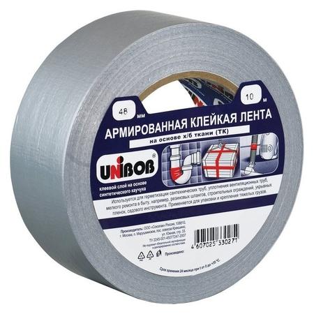 Клейкая лента армированная Unibob 48мм х 10м, серая  Unibob