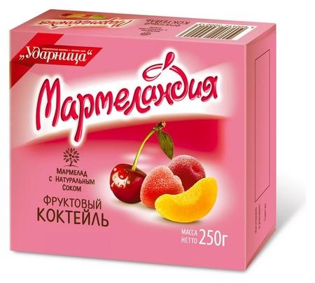 Мармелад мармеландия фруктовый коктейль 250г  Ударница