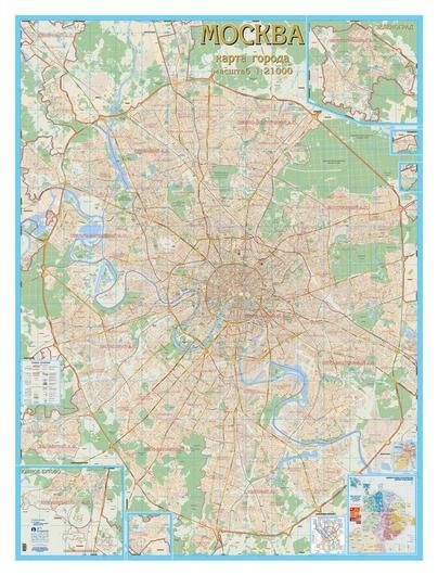 Настенная карта москва с каждым домом 1:21тыс.,1,55x2,06м.  АГТ Геоцентр